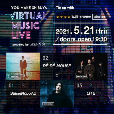「バーチャル渋谷」内のライブハウス「SHIBUYA UNDER SCRAMBLE」への出演が決定しました。