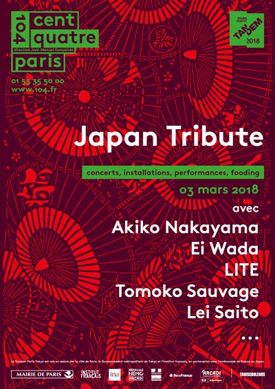 パリで行われるパリ東京文化タンデム2018のJapan Tributeへ出演が決定しました。