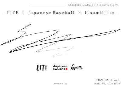 12/1に新宿MARZで開催される「Shinjuku MARZ 20th Anniversary」へ出演が決定しました。