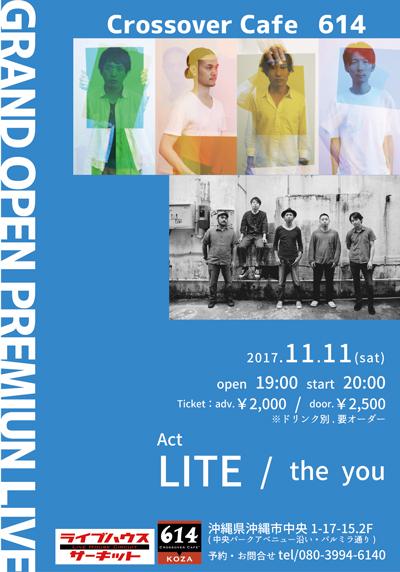 沖縄 Crossover Café 614 Grand Open premium Live へ出演決定!