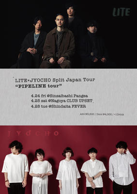 LITE×JYOCHO Split Japan Tour