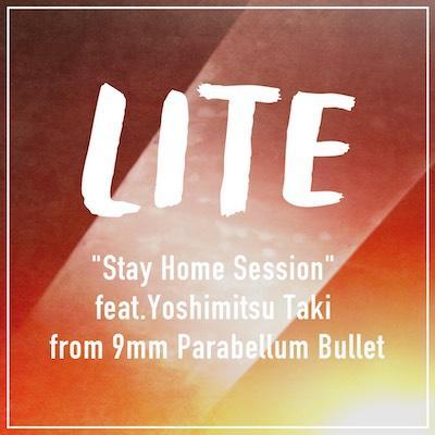生配信ライブ「Stay Home Session feat.Yoshimitsu Taki from 9mm Parabellum Bullet」が決定しました。