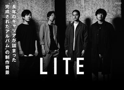 音楽ナタリーで、アルバムMultipleのインタビューが公開されました。