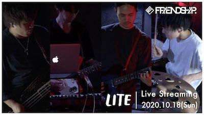 Online World Tour at FS.の中国編より、Infinite Mirrorの映像をYouTubeに公開しました。