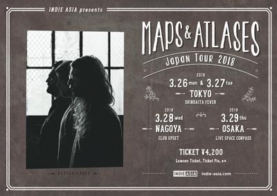Maps&Atlases Japan Tour 2018へ出演が決定しました。