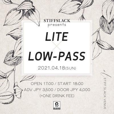 名古屋 Stiff Slackでライブが決定しました。
