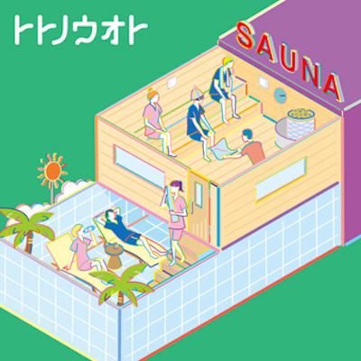 BLUE ENCOUNTのヴォーカル、田邊駿一による<サウナ>をテーマとしたコンピレーション・アルバム『トトノウオト』に