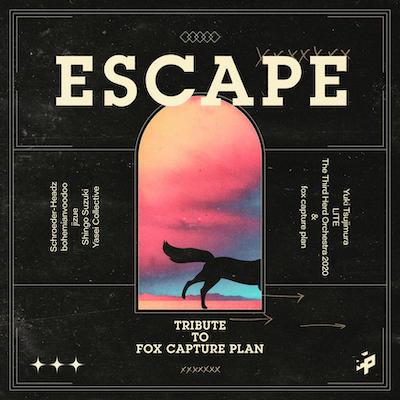 fox capture plan結成10周年トリビュートに「Cross View」で参加決定しました。
