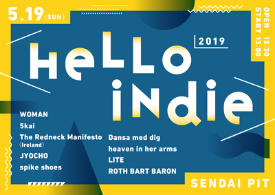 HELLO INDIE 2019へ出演決定しました。