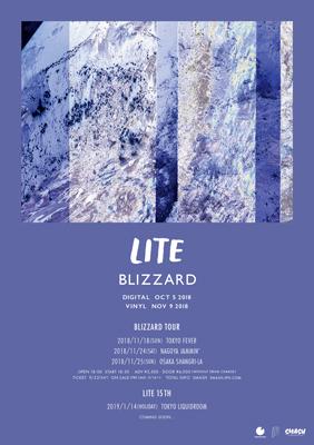 11月にBlizzard Tour & 1月にLITE 15thが決定しました。