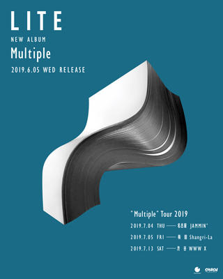 Multiple Release Japan Tourが決定しました。