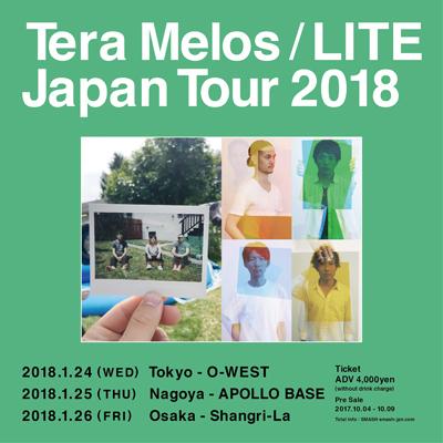 Tera Melos / LITE Japan Tour 2018が決定!