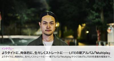OTOTOYで、アルバムMultipleのインタビューが公開されました。