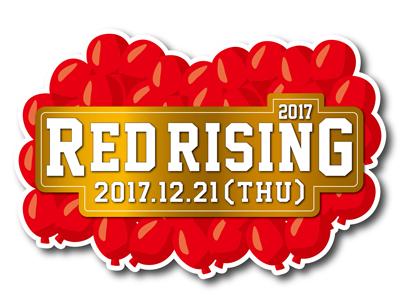 12/21(木) 下北沢ERAにて忘年会イベント