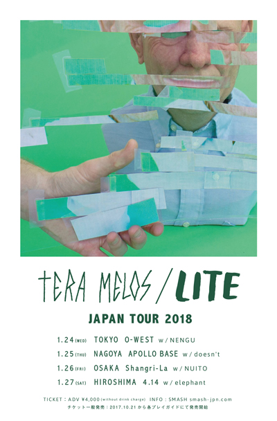 Tera Melos / LITE Japan Tour 2018 追加公演&各地サポートアクトが決定!