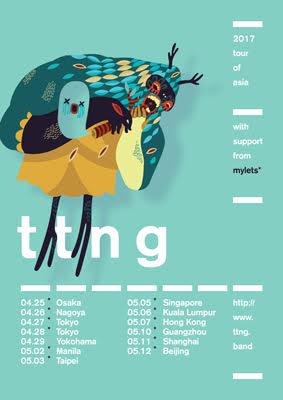TTNG JAPAN TOUR 2017 出演決定!